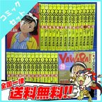 YAWARA コミック 漫画 マンガ 全巻 セット 全29巻セット ビッグコミックス 中古 送料無料