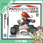 DS ニンテンドーDS マリオカートDS ソフト ケース有り Nintendo ニンテンドー 中古 送料無料