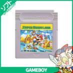 GB ゲームボーイ スーパーマリオランド ソフトのみ ソフト単品 Nintendo 任天堂 ニンテンドー 中古 送料無料