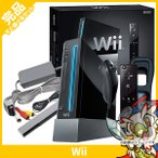 Wii ニンテンドーWii 本体 クロ 黒 Wiiリモコン Wiiリモコンジャケット 同梱 完品 外箱付き 任天堂 ニンテンドー 中古 送料無料