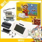 WiiU ニンテンドーWiiU Wii U スーパーマリオメーカー セット ゲームパッド 本体 完品 外箱付き NINTENDO64 任天堂 ニンテンドー 中古 送料無料