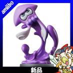 アミーボ amiibo イカ ネオンパープル スプラトゥーン2 (スプラトゥーンシリーズ) 新品 Nintendo 任天堂 ニンテンドー 送料無料