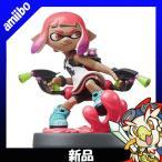 アミーボ amiibo ガール ネオンピンク スプラトゥーン2 (スプラトゥーンシリーズ) 新品 Nintendo 任天堂 ニンテンドー 送料無料