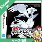 DS ニンテンドーDS ポケットモンスター ブラック ソフト ケースあり Nintendo 任天堂 ニンテンドー 中古