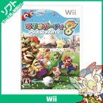Wii ニンテンドーWii マリオパーティ8 ソフト ケースあり Nintendo 任天堂 ニンテンドー 中古 送料無料