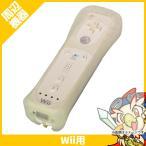 Wii リモコン シロ 純正 リモコンジャケット付き 周辺機器 中古 送料無料