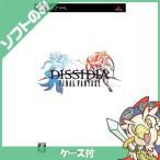 PSP ディシディア ファイナルファンタジー 特典なし ソフト ケースあり PlayStationPortable SONY ソニー 中古 送料無料
