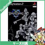 PS2 プレステ2 キングダム ハーツ KINGDOM HEARTS ソフト PlayStation2 プレイステーション2 中古 送料無料