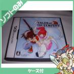 DS ニンテンドーDS テイルズ オブ ザ テンペスト 特典無し ソフト ケースあり Nintendo 任天堂 ニンテンドー 中古 送料無料