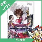 ショッピングWii Wii ニンテンドーWii ドラゴンクエストソード 仮面の女王と鏡の塔 ソフト ケースあり Nintendo 任天堂 ニンテンドー 中古 送料無料