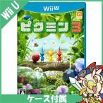 WiiU ニンテンドーWiiU ピクミン3 ソフト ケースあり Nintendo 任天堂 ニンテンドー 中古 送料無料