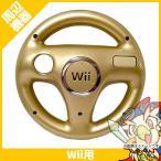 Wii ゴールデンハンドル クラブニンテンドー限定 非売品 ゴールド ハンドル 本体のみ 本体単品 Nintendo 任天堂 ニンテンドー 中古 送料無料