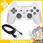 PS3 プレステ3 純正 コントローラー USBケーブル付 ホワイト 中古 送料無料