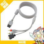 ショッピングWii Wii ニンテンドーWii CYBER D端子ケーブル Wii用 CY-WIAV-DY 周辺機器 Nintendo 任天堂 ニンテンドー 中古 送料無料