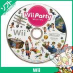 Wii ニンテンドーWii Wii パーティー wi