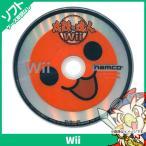 ショッピングWii Wii ニンテンドーWii 太鼓の達人Wii ソフト単品版 ソフトのみ Nintendo 任天堂 ニンテンドー