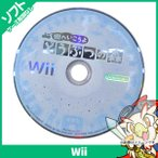 ショッピングWii Wii 街へいこうよ どうぶつの森 ソフトのみ ソフト単品