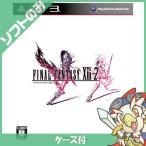 PS3 プレステ3 プレイステーション3 ファイナルファンタジー13-2 FF13-2 FF XIII-2 ソフト ケースあり PlayStation3 SONY ソニー