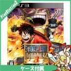PS3 ワンピース 海賊無双3 ソフト プレステ3 PlayStation3 プレイステーション3 中古 送料無料