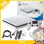 PS4 プレステ4 プレイステーション4 PlayStation 4 グレイシャー・ホワイト 500GB CUH-2100AB02 本体 完品 外箱付き PlayStation4 SONY ソニー 中古 送料無料