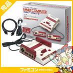 ニンテンドークラシックミニ ファミリーコンピュータ 本体 完品 外箱付き Nintendo 任天堂 ニンテンドー 中古 送料無料