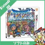 3DS ニンテンドー3DS ドラゴンクエストモンスターズ テリーのワンダーランド3D ソフトのみ ソフト単品 Nintendo 任天堂 ニンテンドー 中古 送料無料