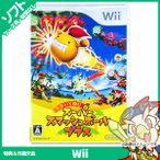 ショッピングWii Wii ニンテンドーWii たたいて弾む スーパースマッシュボール・プラス ソフト ケースあり Nintendo 任天堂 ニンテンドー 中古 送料無料