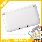 ニンテンドー3DS LL ホワイト 本体のみ 本体単品 Nintendo 任天堂 ニンテンドー 中古 送料無料