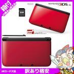 ニンテンドー3DS LL レッドXブラック 訳あり Nintendo 任天堂 ニンテンドー 中古 送料無料