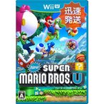 WiiU ニンテンドーWiiU New スーパーマリオブラザーズ U ソフトのみ ソフト単品 Nintendo 任天堂 ニンテンドー 中古 送料無料
