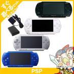 PSP-1000 プレイステーション・ポータブル 本体 すぐ遊べるセット 選べる4色 PlayStationPortable SONY ソニー 中古 送料無料