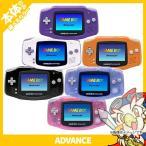 GBA ゲームボーイアドバンス 本体 電池カバー付き 選べる6色 Nintendo 任天堂 ニンテンドー 中古 送料無料