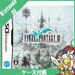 DS ニンテンドーDS ファイナルファンタジーIII FF3 FF DS ソフト ケースあり Nintendo 任天堂 ニンテンドー 中古 送料無料