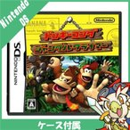 DS ニンテンドーDS ドンキーコング ジャングルクライマー ソフト ケースあり Nintendo 任天堂 ニンテンドー 中古 送料無料