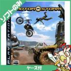 PS3 プレステ3 プレイステーション3 MotorStorm モーターストーム ソフト ケースあり PlayStation3 SONY ソニー 中古 送料無料