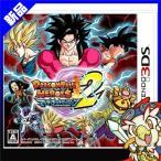 3DS ドラゴンボールヒーローズ アルティメットミッション2 ソフト ドラゴンボール 任天堂