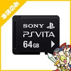 PSVita メモリーカード 64GB (PCH-Z641J) 周辺機器 純正 PlayStationVita SONY ソニー 中古 送料無料
