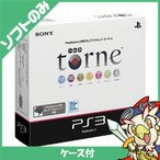PS3 プレステ3 プレイステーション3 torne (トルネ) (CECH-ZD1J) 訳あり ソフト単品 PlayStation3 SONY ソニー 中古 送料無料