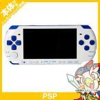 PSP バリューパック ホワイト ブルー 青 白 PSP-3000 本体のみ 本体単品 プレイステーションポータブル SONY ソニー 中古 送料無料