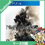 PS4 ニーア オートマタ ソフト プレステ4 PlayStation4 プレイステーション4 中古 送料無料