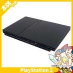 PS2 プレステ2 プレイステーション2 SCPH-75000CB 本体のみ 本体単品 PlayStation2 SONY ソニー 中古 送料無料