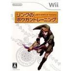 ショッピングWii Wii ウィー リンクのボウガントレーニング+Wiiザッパー ゼルダ ソフト コントローラー ニンテンドー 任天堂 Nintendo 中古 送料無料