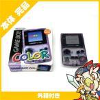 ゲームボーイカラー 本体 中古 付属品完備 GBC クリアパープル 完品 外箱付き 送料無料