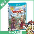 ドラゴンクエストX 眠れる勇者と導きの盟友 オンライン  WiiU版