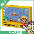 WiiU ニンテンドーWiiU スーパーマリオメーカー ソフト ケースあり Nintendo 任天堂 ニンテンドー 中古 送料無料
