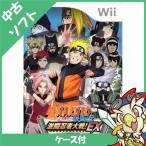 ショッピングWii Wii ニンテンドーWii NARUTO ナルト 疾風伝 激闘忍者大戦 EX 特典無し ソフト ケースあり Nintendo 任天堂 ニンテンドー 中古 送料無料
