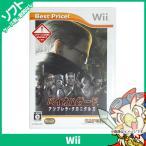 Wii ニンテンドーWii バイオハザード アンブレラ・クロニクルズ ベストプライス バイオ ソフト ケースあり Nintendo 任天堂 ニンテンドー 中古 送料無料