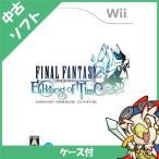 ショッピングWii Wii ニンテンドーWii ファイナルファンタジー・クリスタルクロニクル エコーズ・オブ・タイム 特典なし FF CC ソフト ケースあり 中古 送料無料
