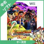 Wii ワンピース アンリミテッドクルーズ エピソード2 目覚める勇者 ソフト ケースあり 中古