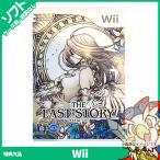Wii ニンテンドーWii ラストストーリー 特典なし ソフト ケースあり Nintendo 任天堂 ニンテンドー 中古 送料無料